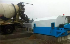 混凝土搅拌站固体废料处理方法
